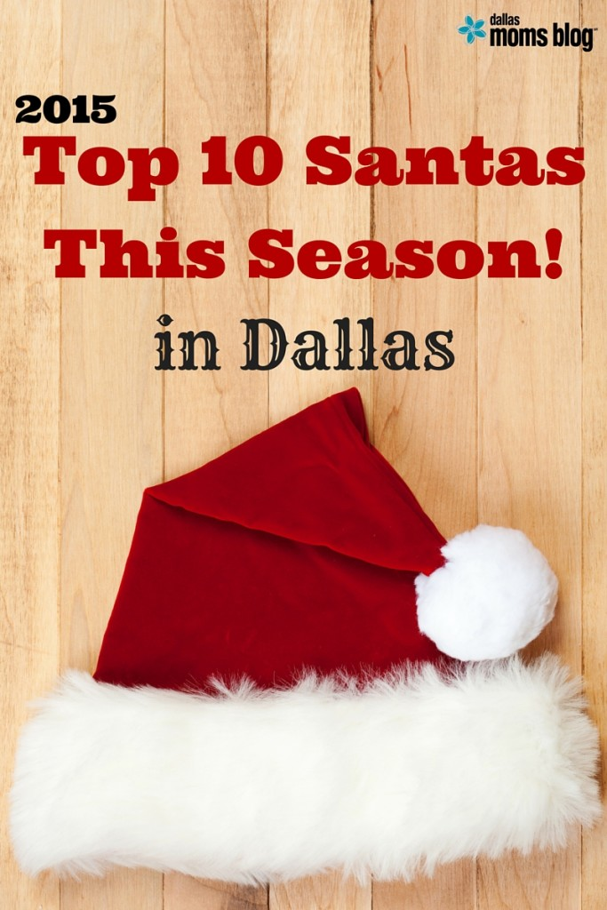 Dallas Moms Blog Santa 2015 (1)